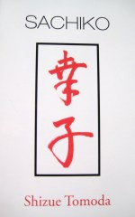 Sachiko book cover.